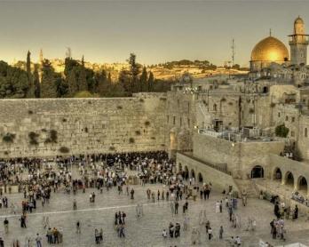 взять с собой в Израиль
