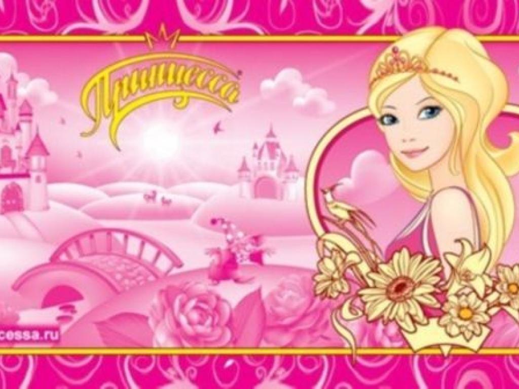 Детская косметика Принцесса